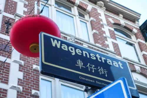 straatnaam-chinatown-den-haag